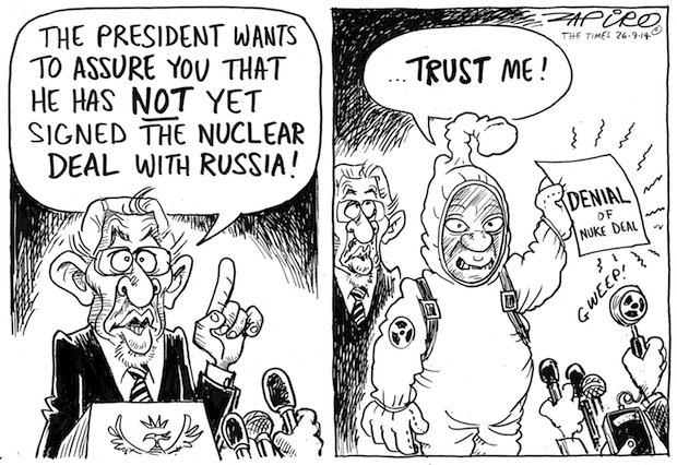 © 2014 -2015 Zapiro (All Rights Reserved)  Used with permission from www.zapiro.com